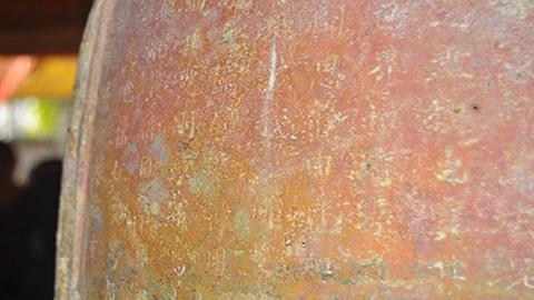 Ngắm chuông đồng cổ gần 1.000 năm -03
